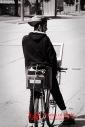 Super Bike Prototype